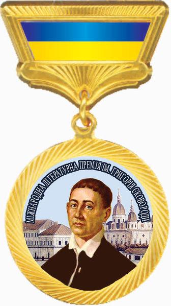 336px-premija_skovorody