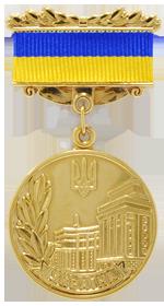 medal-cabinet-ministrov-2010