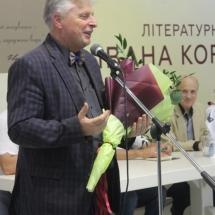 прем_я _вана корсака (20)